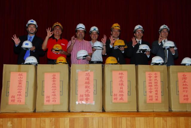 20090526太魯閣安全帽受獎照片